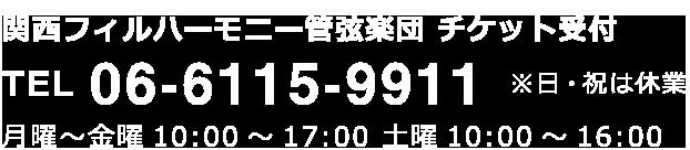 06-6577-1381